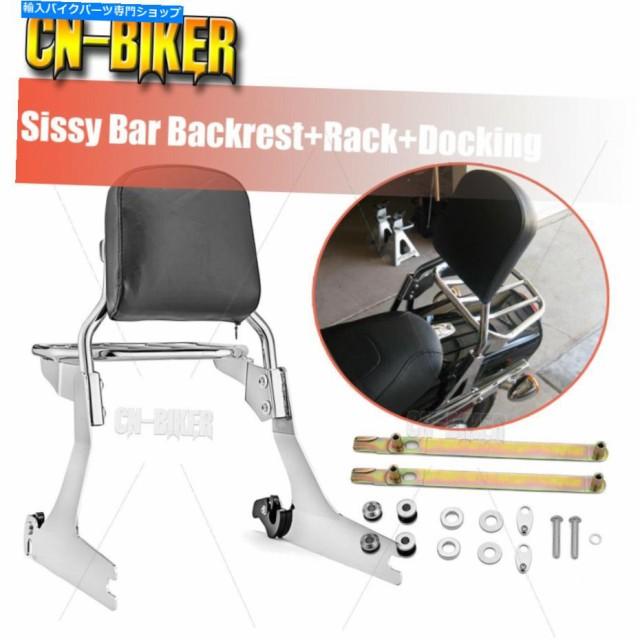 バックレスト Chrome Sissy Bar Backrest Pad +ラ...