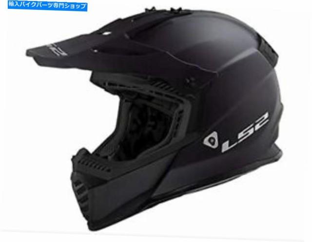 ヘルメット オフロードヘルメットソリッドマット...
