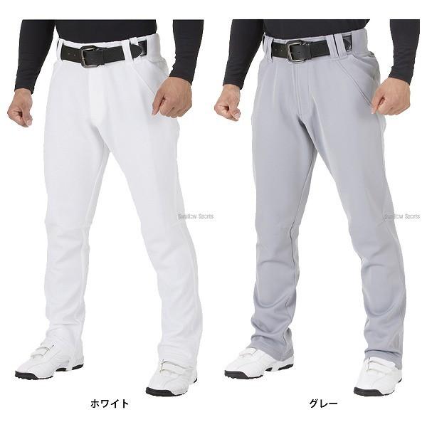 【即日出荷】 野球 ユニフォームパンツ ズボン ロ...