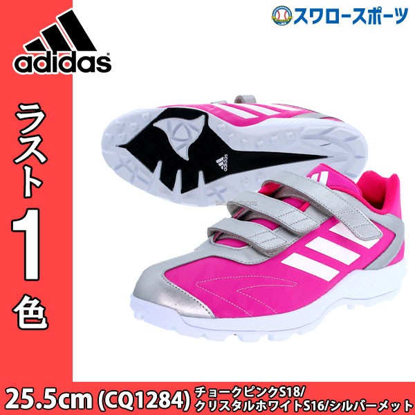 【即日出荷】 adidas アディダス シューズ アディ...