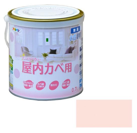アサヒペン NEW水性インテリアカラー屋内カベ 0.7...