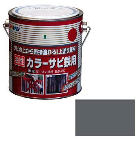 アサヒペン カラーサビ鉄用 0.7L グレー(ねずみ色...