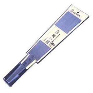 キジマ 硬い鋸 両横挽鋸 210mm 替刃 397-8S