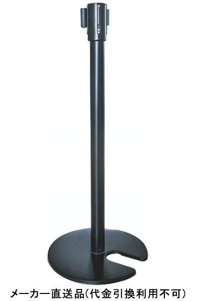 カーボーイ (CAR-BOY) ベルト付きポール くぼみ型...