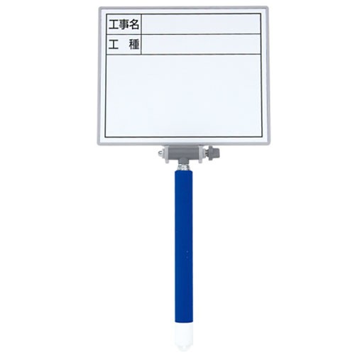 シンワ ホワイトボード ミニ 伸縮式 MCW 14×17cm...