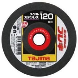 タジマ 切断砥石 スーパーマムシフレキ125 2.0mm ...