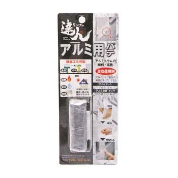 高森コーキ アルミ用パテ 6cm RMP-14ALB