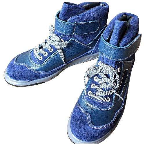 椿モデル 安全靴 椿Forza 26.0cm 牛ベロア革 ※取...