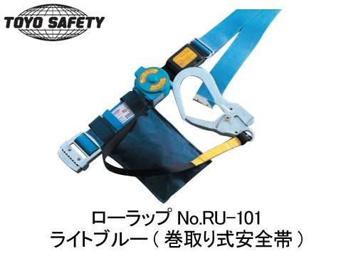 TOYO (数量限定品) ローラップ(ライトブルー)RU...