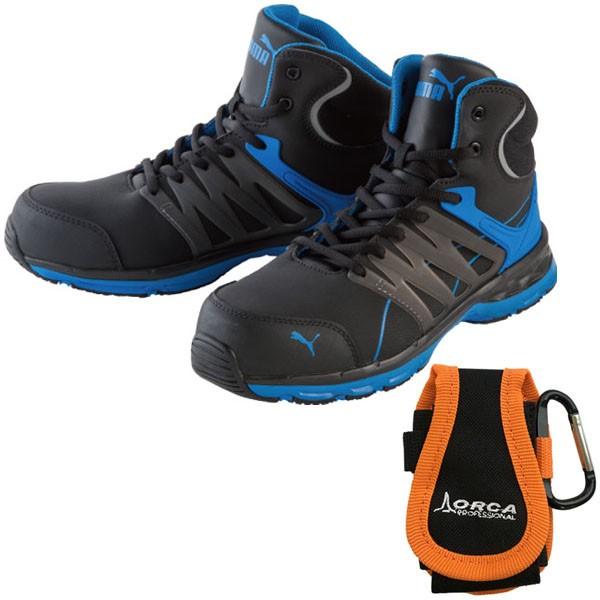 PUMA(プーマ) 安全靴 ヴェロシティ 2.0 ブルー ...