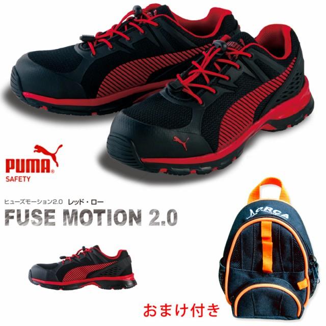 PUMA(プーマ) 【予約販売】10月11日出荷予定  ...
