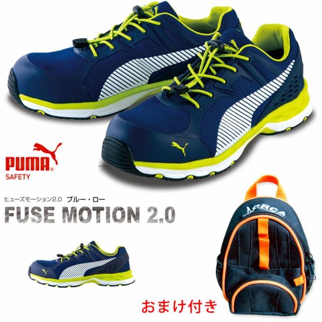 PUMA(プーマ) 安全靴 作業靴 ヒューズモーショ...