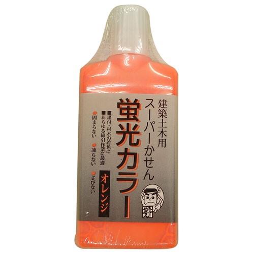 墨運堂 スーパーかせん 蛍光カラー 60ml オレンジ...