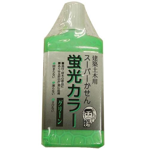 墨運堂 スーパーかせん 蛍光カラー 60ml グリーン...