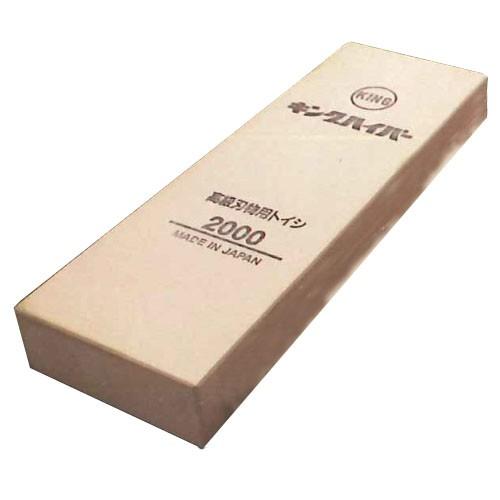 キング キングハイパー 高級刃物用砥石 #2000 ※...