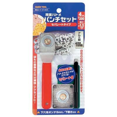 ミツトモ製作所 両面ハトメパンチセット 4mm(#200...