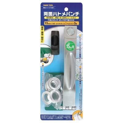 ミツトモ製作所 両面ハトメパンチ 15mm(#30)セパ...