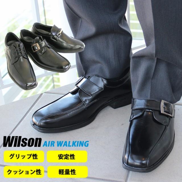 リピーター多数 軽量!メンズビジネスシューズ ビットストラップ レースアップ モンクストラップ AIR WALKING 靴 フォ