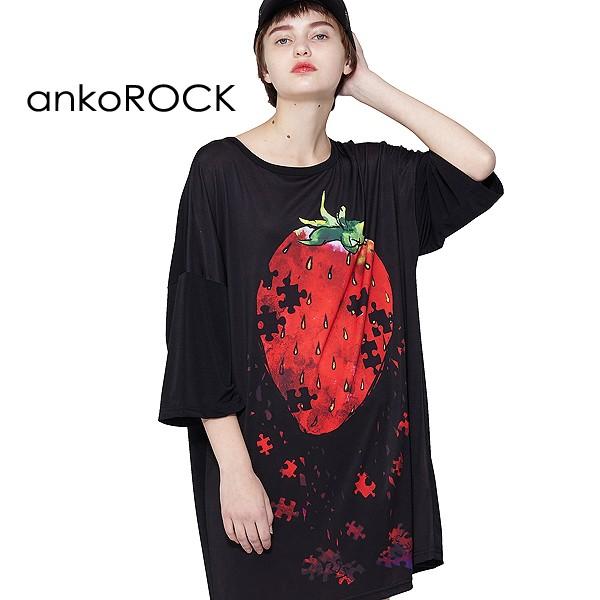 ankoROCK アンコロック Tシャツ メンズ レディー...