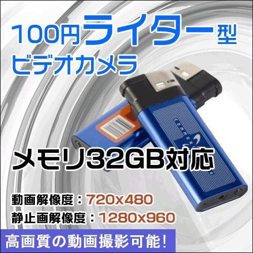 322blue ブルー ライタービデオカメラ ウェブカム...