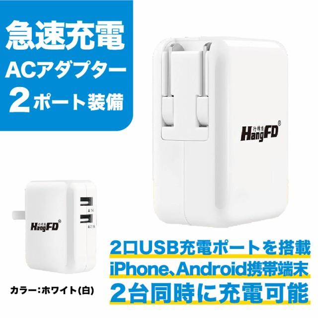 643 急速充電 USB typeC 2ポート 折りたたみ プラ...