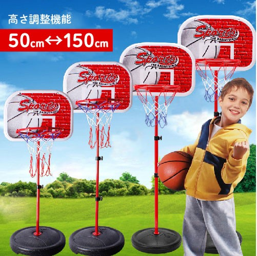 654 Bセット高さ1.5m バスケットゴール ミニバス...