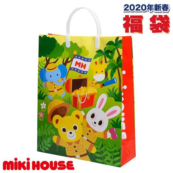ミキハウス mikihouse 1万円(税別) 新春福袋...