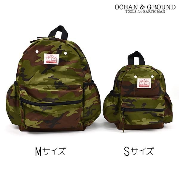 オーシャンアンドグラウンド OCEAN&GROUND DAYP...
