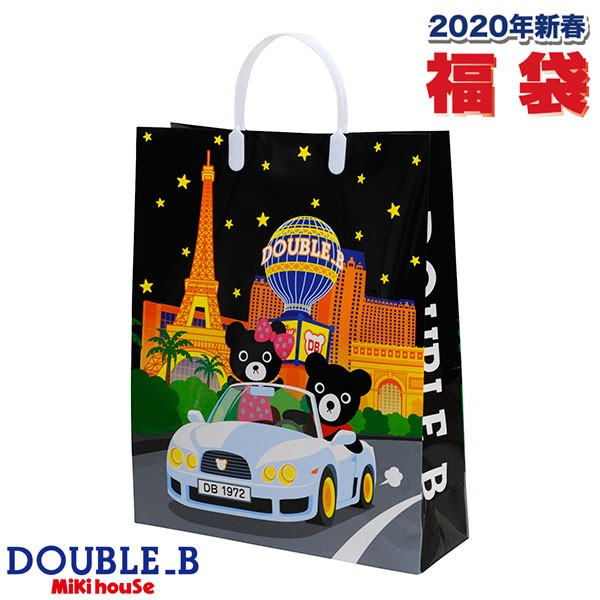 ミキハウス ダブルビー mikihouse 1万円(税別...
