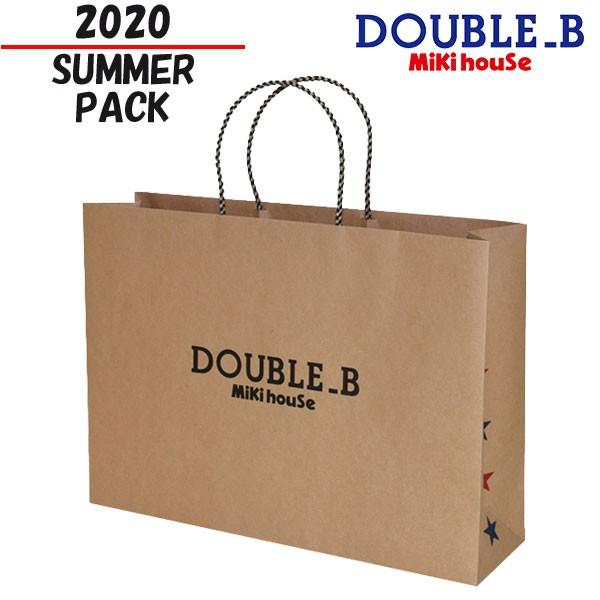 ダブルB(DOUBLE B)ダブルB1万円(税別)☆サマー...