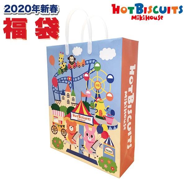 ミキハウス ホットビスケッツ mikihouse 1万円...