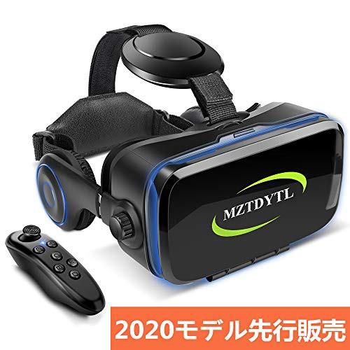 【送料無料】VR ゴーグル VRヘッドセット 「最新...