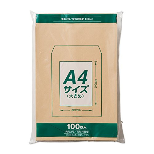 【送料無料】マルアイ 封筒 A4 角形2号 角2 茶封...
