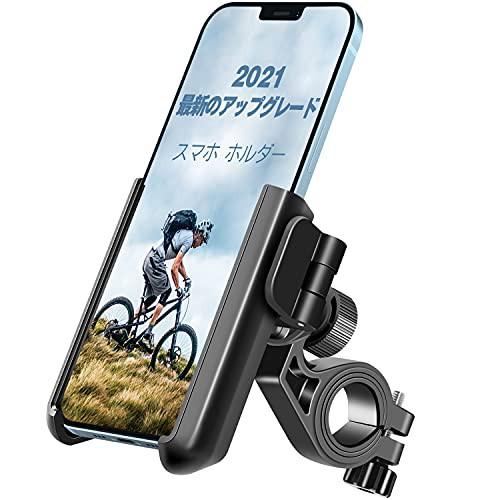 【送料無料】Tiakia 自転車 スマホ ホルダー スタ...