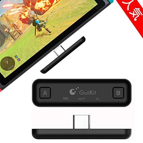 『送料無料!』Nintendo Switch Bluetoothアダプ...