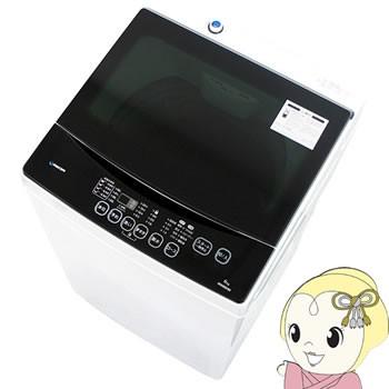 【在庫僅少】JW06MD01WB maxzen 全自動洗濯機6.0k...