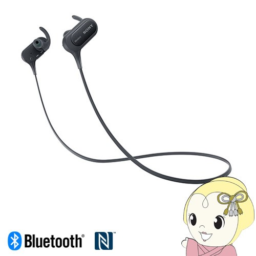 【在庫あり】MDR-XB50BS-B ソニー Bluetooth搭載...