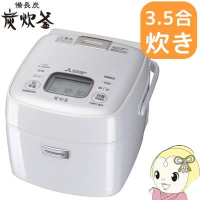 NJ-SE068-W 三菱電機 IH炊飯器3.5合 炭炊釜 ピュ...