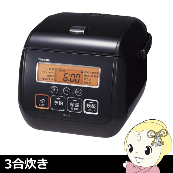 東芝 マイコンジャー炊飯器(3合炊き) 銅コート釜...