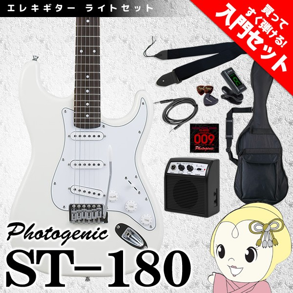 【メーカー直送】 エレキギター 初心者セット フ...