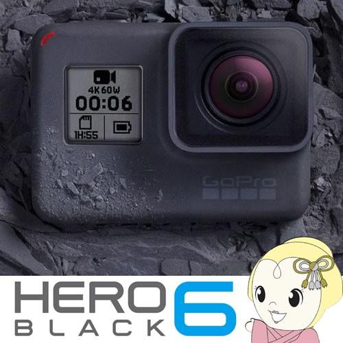 【在庫あり】CHDHX-601-FW Gopro HERO6 BLACK