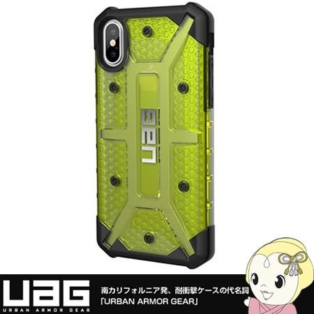 UAG-IPHX-CT プリンストン UAG iPhone X 用耐衝撃...