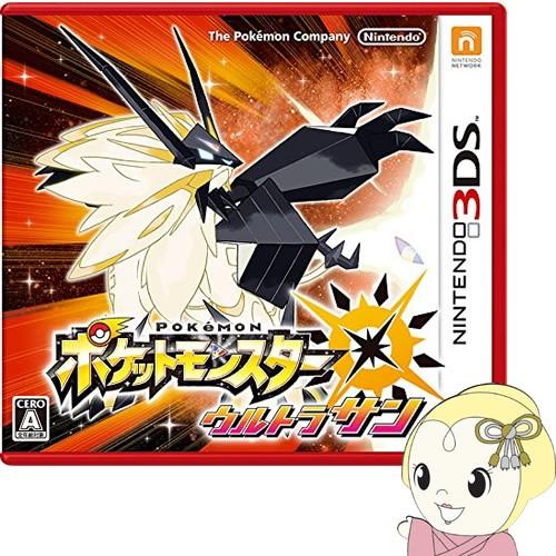 【在庫あり】【3DS用ソフト】 任天堂 ポケットモ...