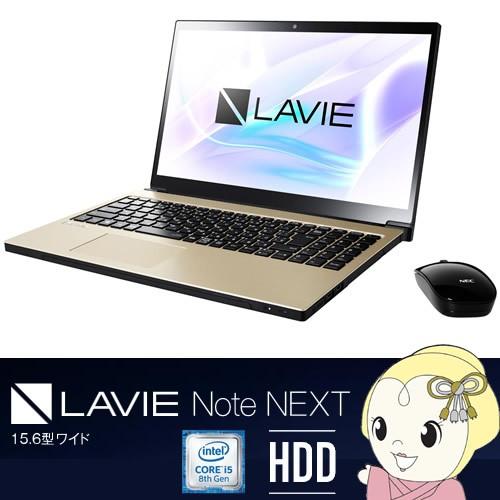 [予約]LAVIE 15.6型ワイド ノートパソコン Note N...