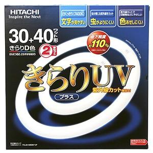 FCL30・40EDKFJ2P 日立 蛍光灯 3波長形蛍光ランプ...