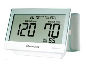 ES-W500ZZ テルモ 上腕式 電子血圧計【医療機器】