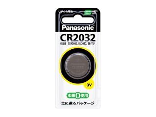 CR2032P パナソニック リチウムコイン電池