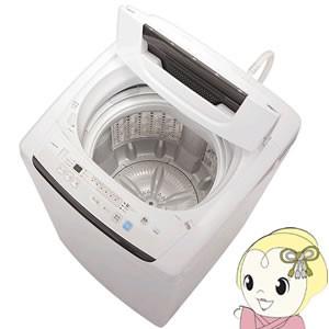 【在庫限り】maxzen 4.5kg全自動洗濯機 風乾燥 槽...