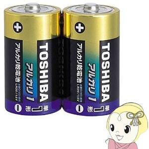 LR20AG-2KP 東芝 アルカリ電池 単一乾電池 シュリ...