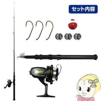 【在庫あり】MCO-16 マクロス 初心者用釣りセット...